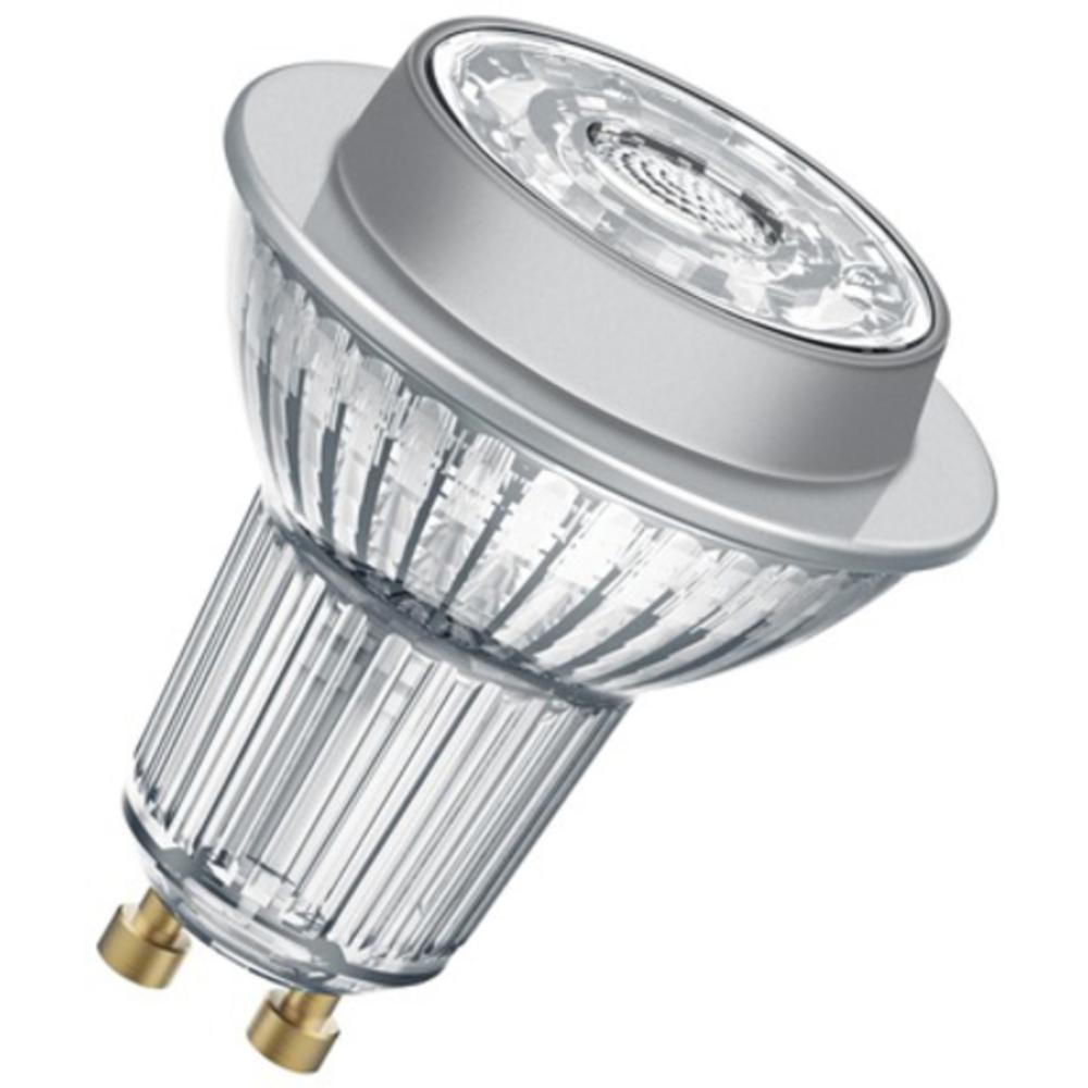 4447409 Reflektor GU10 nicht-dimmbar 4,000 K - 100 W 750 lm